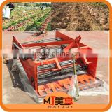 2016 Newly Design Farm Machinery Peanut harvester combine
