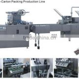 DPB 250 Ampoule Blister Packing/Cartoning Line