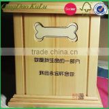 top quality cheap solid wood cremation urn for dog pet