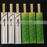 wholesale quality brown disposable bamboo chopsticks with paper sleeve in bulk with high quality