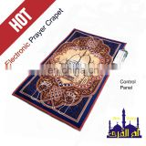 8.25-inch Ayatul Kursi Decorative Display Plate With Stand - Muslim Islamic Art