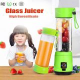 CE RoHS Certified 450ml Shake N Take Smoothie Blender