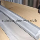 Stainless Steel Wire Mesh Cloth 50ft 60
