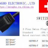 Detachable wire  3 PINS SWISS PLUG(TYPE 12)