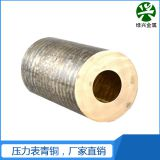 CW119Caluminum alloy plate with rod tube manufacturers wholesale and retail zero cutting processing