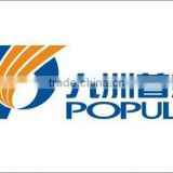 Popula Fan Co., Ltd.