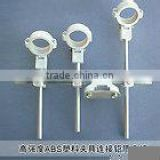 High quality KU band lnb holder 4ku lnbf holder