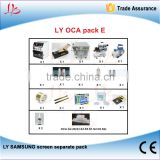 LY SAMSUNG screen separate pack E OCA pack E OCA solution E for Samsung mobile screen repair specially