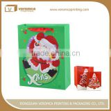 Professional famous brand paper bag