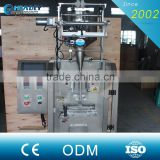 Four Side Sealing Mayonnaise / Fruit Pulp / Yoghurt Packaging Machines