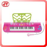 Cute 25 keys electric piano toy with microphone and thus stents use 3AA for sale