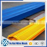 Wind Dust Fence/Wind Proof Screen/anti dust net/wind dust wire mesh (ISO factory)                                                                                                         Supplier's Choice