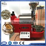Professional gas arabica coffee beans roasting machine