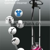 automatic garment steamer