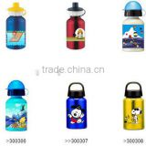FDA Approved Water Bottle, Aluminum Sport Water Bottle BPA Free for 350ml 500ml 600ml 750ml 800ml 1000ml