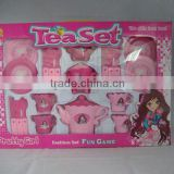 SH-L1 Fashion Plastic Tea Set Best Kid Gift