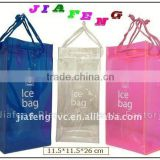 High Quality and inexpensive,Waterproof PVC Cool Bag with Drawstring Handle as Wine Bottle Holder