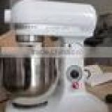 7L commercial planetary mixer whipped cream machine multi function kitchen 4 stainless steel tools plus special flexi beater