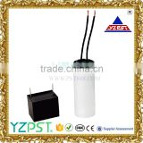 metallized polypropylene film capacitor for detonator capacitance