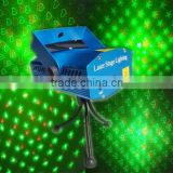 DIHAO High quality manufacturer mini rg laser dj disco party stage light twinkling star stage light remote control