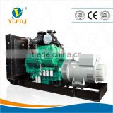 Global after-sales service,700kw diesel generator.factory price with Cummins KTA38-G2B