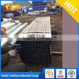 Hot Rolled,cold drawn or hot rolled Technique and Galvanized Surface Treatment black ms square steel tube
