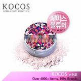 [Kocos] Korea cosmetic BANILA CO It Shiny Shimmer Beam Powder