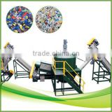 PE PP shredded pipe scraps plastic recycling line