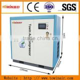 small oilless screw air compressor for sale TW 08F