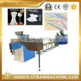 plastic cotton bud stick making machine
