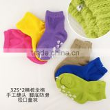 MiFo Customized Baby Toe Socks
