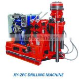 XY-2PC Drilling Machine for Soil Investigation, Deep Hole Drilling Machine for Construction