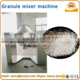 Pharmacy mixer machine, milk powder V blender, dry food mixer, granule powder mixing machine