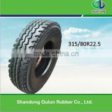 Tire factory all steel TBR radial truck tyre 11R24.5 11R22.5 for sale top quality reasonable price