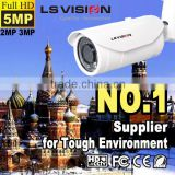 LS VISION ip camera decoder ip camera set 1080 plug and play waterproof ip camera