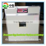 Cheap egg incubator 528 eggs fully automatic/infant incubator price