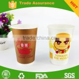 paper coffee cup16OZ Disposable Double Wall Printed Coffee Paper Cups custom printed paper cups