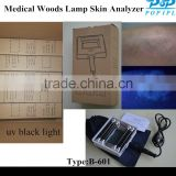 LCL Beauty Square Viewer Wood's Lamp Skin Analyzer with Light Blocking Hood Salon Spa Equipment