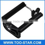 U shape Phone Clamp 55-85mm Smartphone Clip For phone
