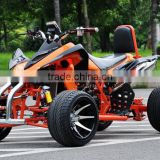 4 wheeler Chinese cheap atv for adults