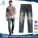 2017 Autumn customized blue daily wear hole design denim ripped denim jeans trouser