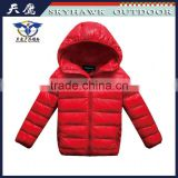 Children Fur Hooded Down Coat