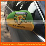 2015 hot custom car inside mirror cover flag