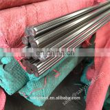 d shaped stainless steel bar