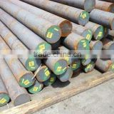 Carbon steel hot rolled round steel c45 bar with very good price
