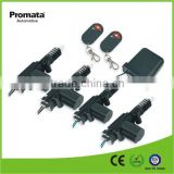Car Remote Electronic Door Locks System With The Top Quality 5 Wire And 2 Wire Door Actuators