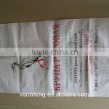 new design white pp woven bag pp woven chemical bags pp woven chemical bag for industry with low price
