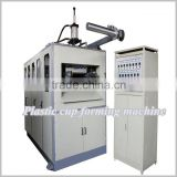 plastic disposable cups making machinery for extremely tall milky tea cup max depth 210mm