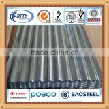 zinc roof sheet price corrugated galvanized                                                                         Quality Choice