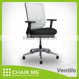 High Quality aluminum adjustable armrest and aluminum base office chair white mesh chair